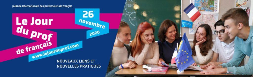 JOurnée internationale des professeurs de français